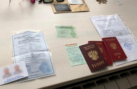 Полиция задержала томичей, торговавших медсправками и полисами ОСАГО