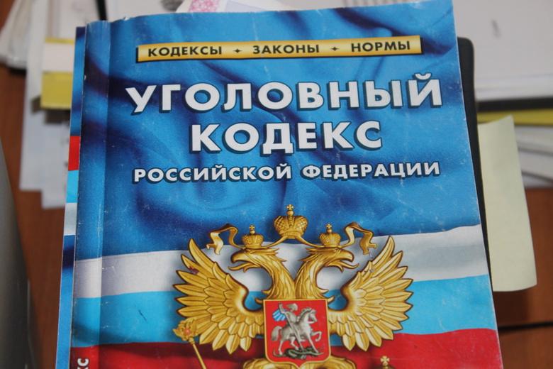 Зампрокурора подозревают в получении взятки в 350 тысяч
