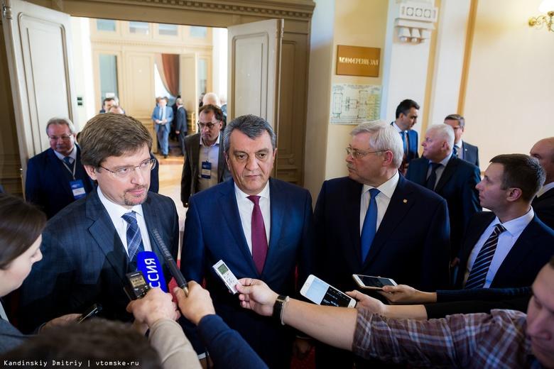 В Томской области могут создать научно-образовательный центр мирового уровня