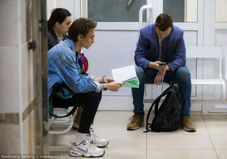Власти рассказали о результатах тестирования томских школьников на наркотики в 2019г
