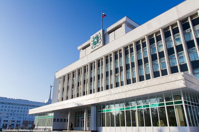 Часть машин из автопарка чиновников передали для нужд томских больниц