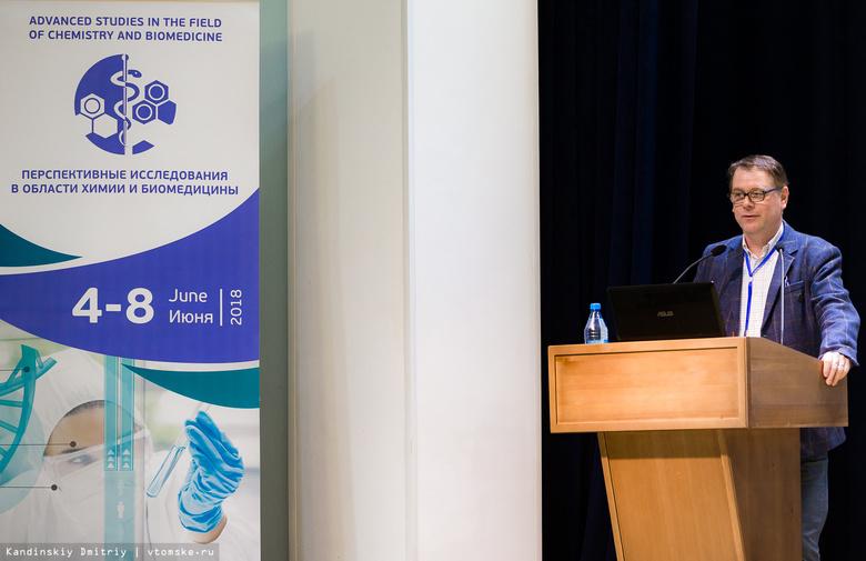 Исследования в области химии и биомедицины обсудят ученые из 9 стран на симпозиуме в ТПУ