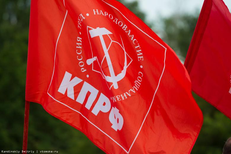 Томские коммунисты обсудят уроки революции и возложат цветы в день рождения Ленина