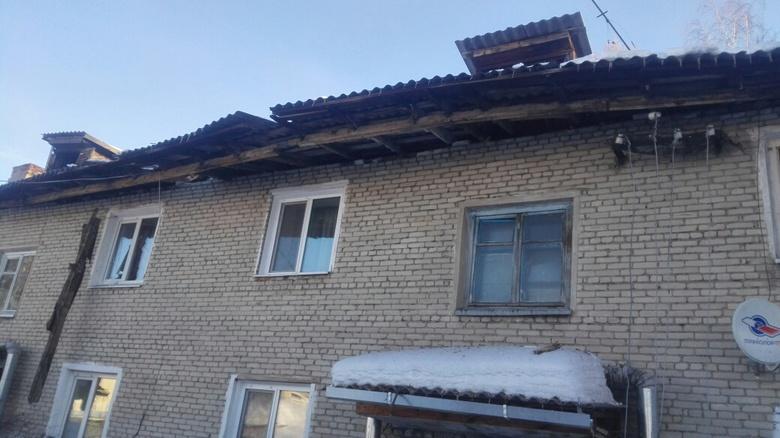 Директор УК может избежать судимости за обвалившуюся крышу в Асине