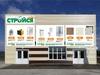 В новом формате: «Стройся» открыл 2 магазина шаговой доступности