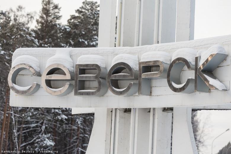 Военные задержали томича, попытавшегося незаметно проникнуть в Северск без пропуска
