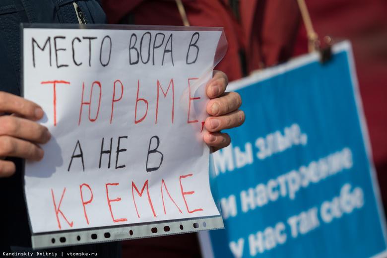 Центр «Э» изъял из типографии Томска листовки про антикоррупционный митинг 12 июня