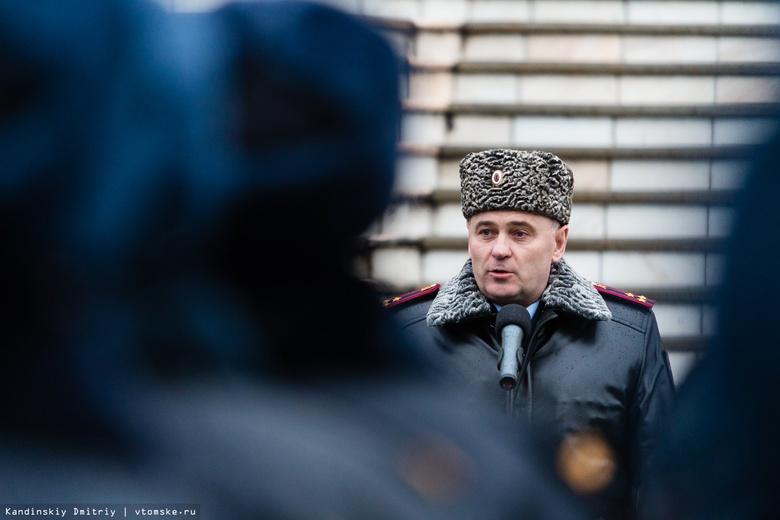 Источник: глава УМВД по Томской области готовится покинуть свой пост