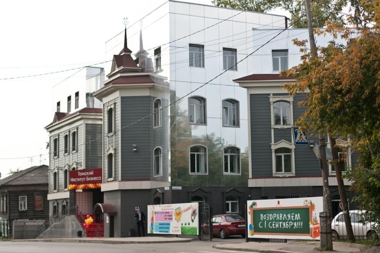 Варламов включил здание томского института в рейтинг самых уродливых в России