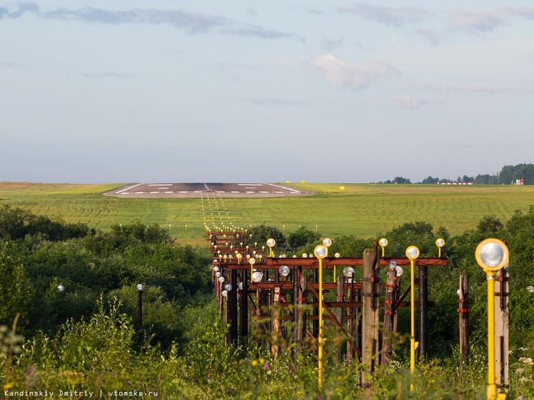 Власти: строительство аэродрома вблизи деревни под Томском ведется незаконно
