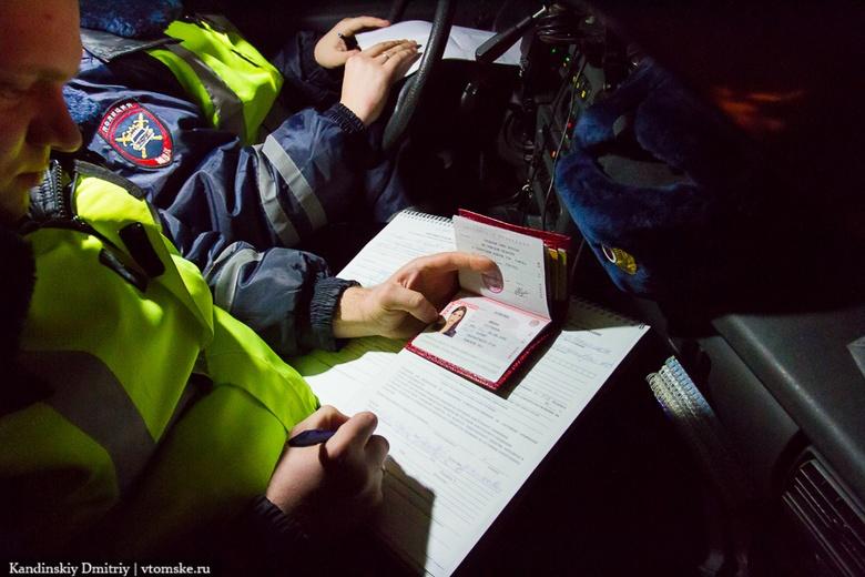 Томские полицейские продолжат рейд за нетрезвыми водителями