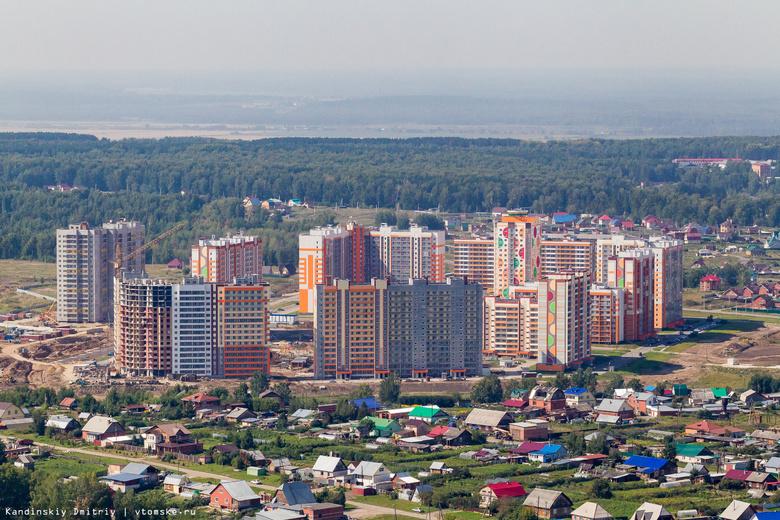 Лес в обмен на школу: как в Томском районе прошли слушания