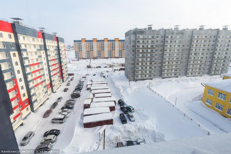 Мэрия Томска рассчитывает в 2017г нарастить объемы ввода жилья в 1,5 раза