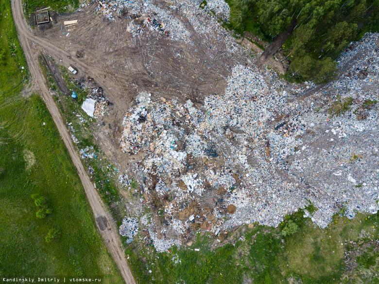 Ученые Томска хотят оздоровить землю на старом полигоне ТБО за счет пивных отходов