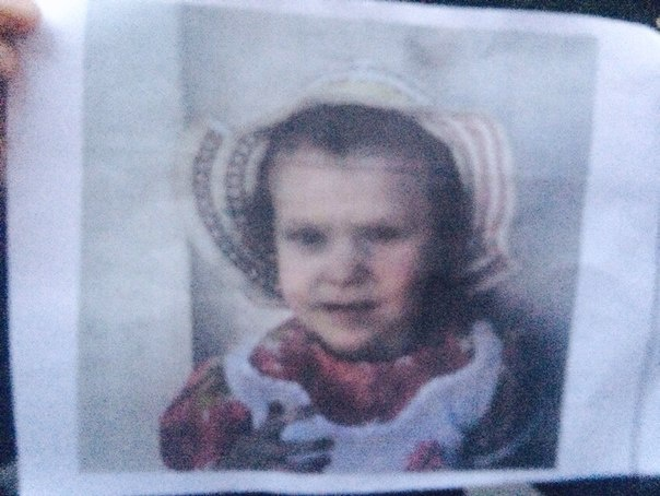 Полицейские разыскивают пропавшую трехлетнюю девочку