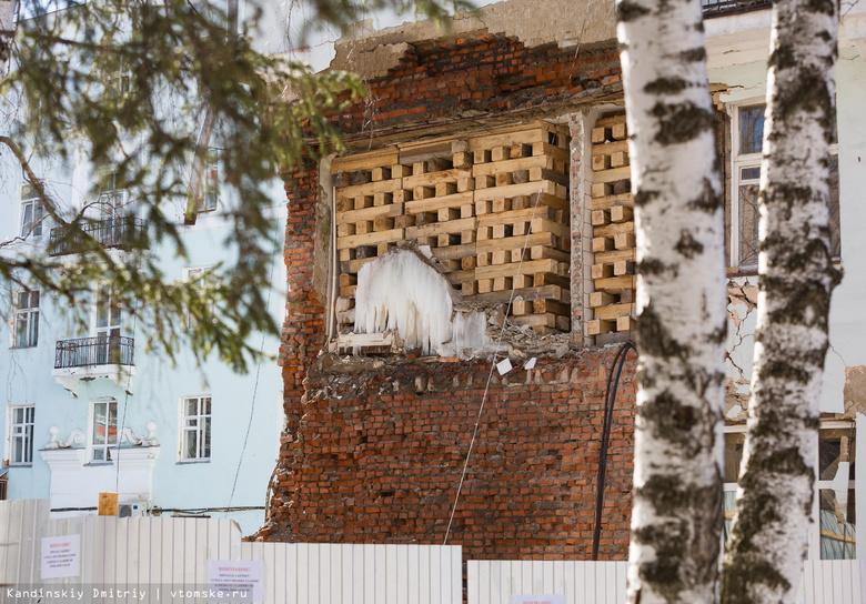 Эксперты рекомендовали провести ремонт или снести общежитие ТГУ, где обрушилась стена