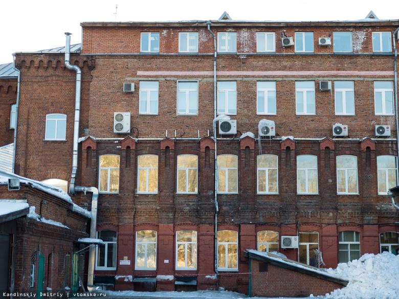 Специалисты проверяют законность надстройки над зданием «Гостиного двора» в Томске