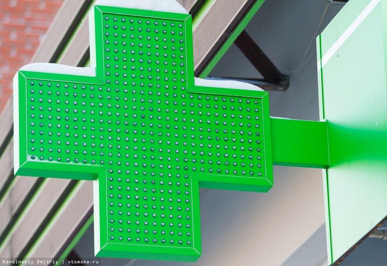 Две муниципальные аптеки Томска объединятся, чтобы работать без убытков