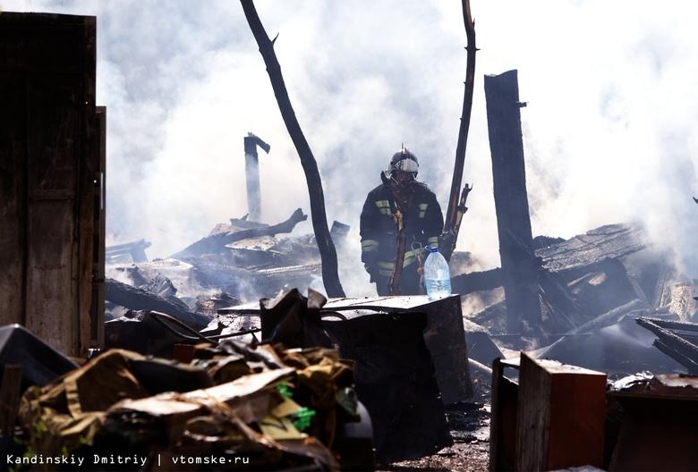Тела пятерых вытащили из-под завалов сгоревшего здания в Томской области