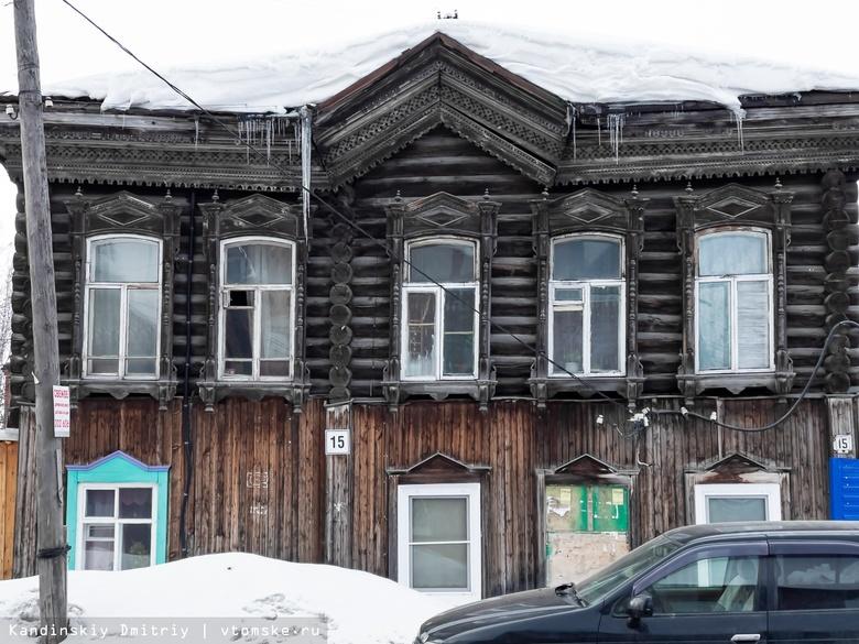 Новая жизнь старого города: как архитекторы хотят привлечь людей в исторический центр Томска
