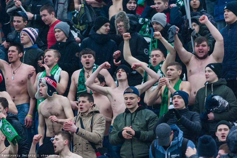 «Томь» вновь оштрафовали за оскорбительные выкрики фанатов в матче с «Сибирью»