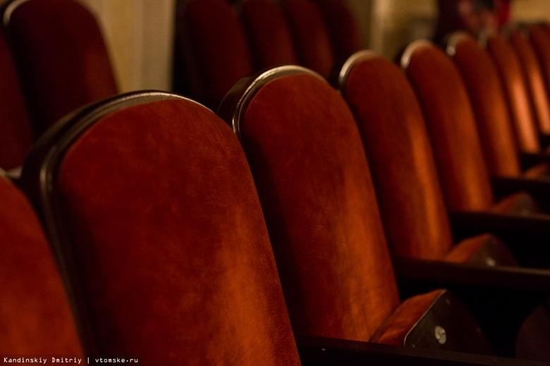 Фестиваль итальянского кино пройдет в сентябре в Томске