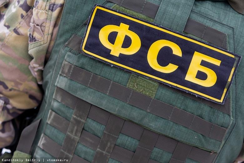 ФСБ задержала россиянина, собравшего для боевиков 25 млн руб