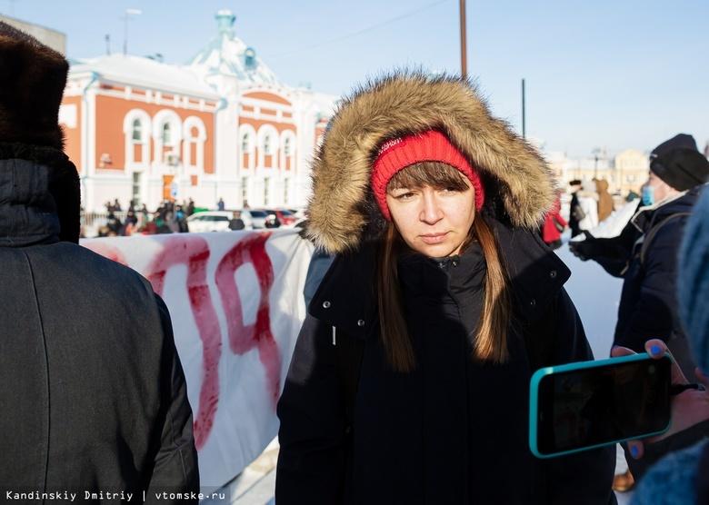 Главу томского штаба Навального после митинга задержала полиция