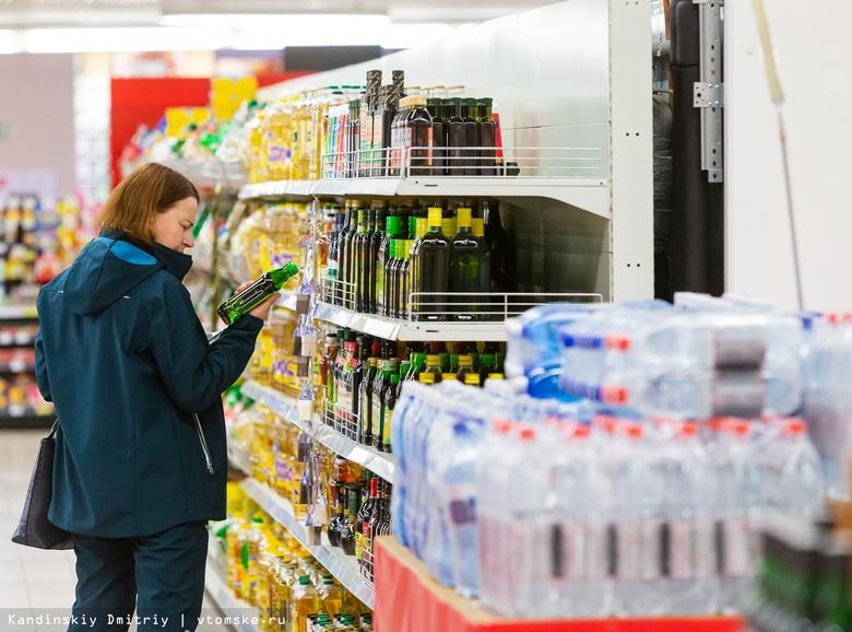 Годовая инфляция в России превысила 7% и установила новый рекорд