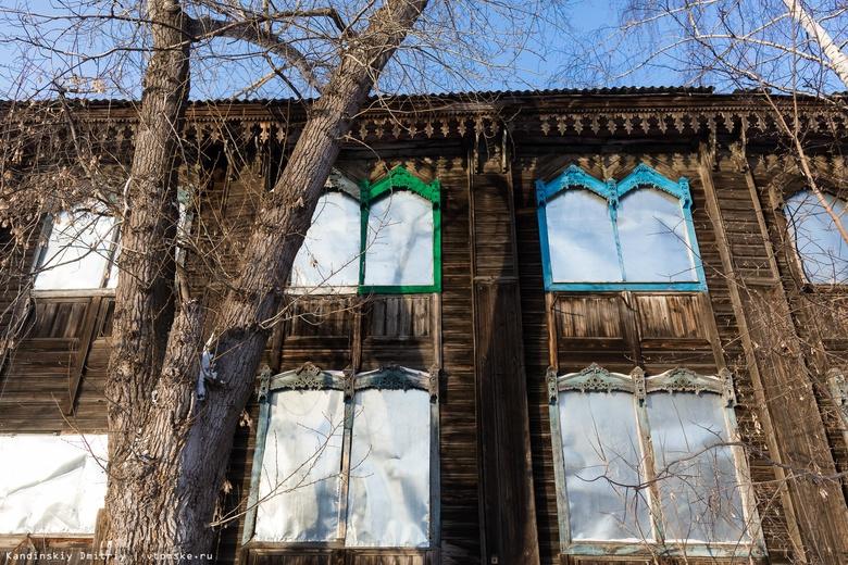 Еврейская община Томска не смогла выиграть грант на проект реставрации синагоги