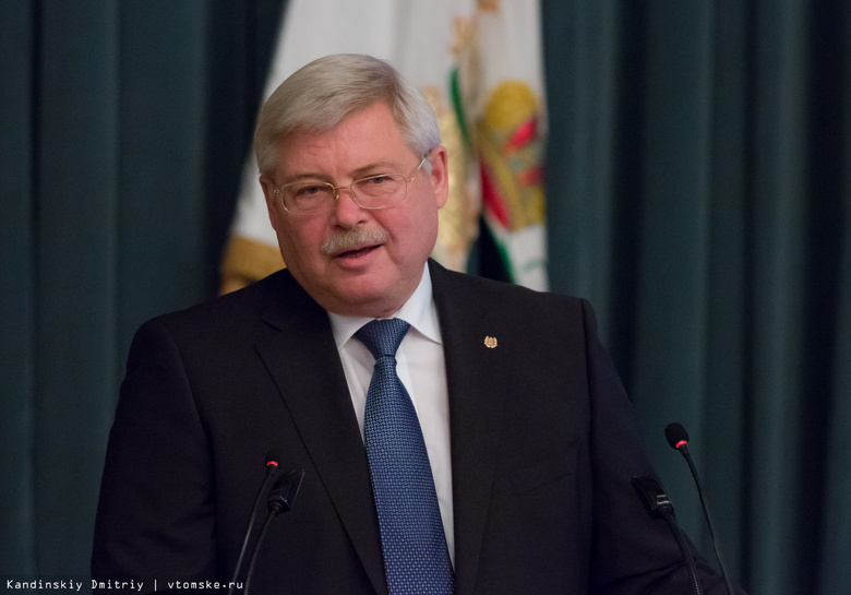 Губернатор: томские пенсионеры полностью обеспечены льготными лекарствами