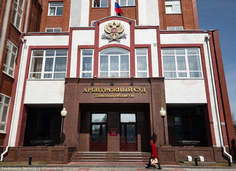 Суд отстранил конкурсного управляющего кооператива-банкрота «Первый Томский»