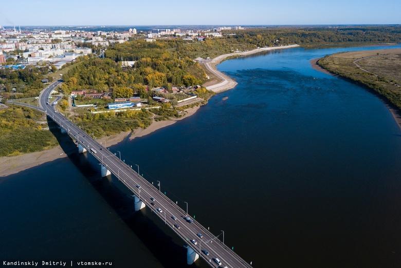 Томская область до конца года определит объекты для получения кредитов из бюджета РФ