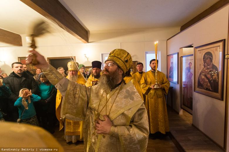 Митрополит Ростислав провел служение в новом храме на Каштачной горе