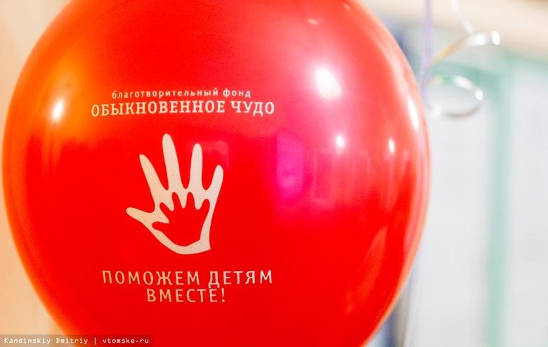 Томичей просят помочь семье годовалого малыша с ДЦП