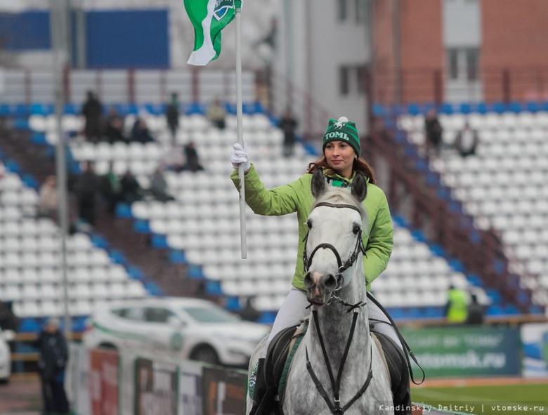 Конь Полковник больше не появится на играх «Томи» из-за долгов и новой политики клуба