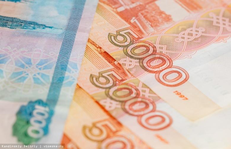 Поступления от НДФЛ в бюджет Томска выросли на 3%