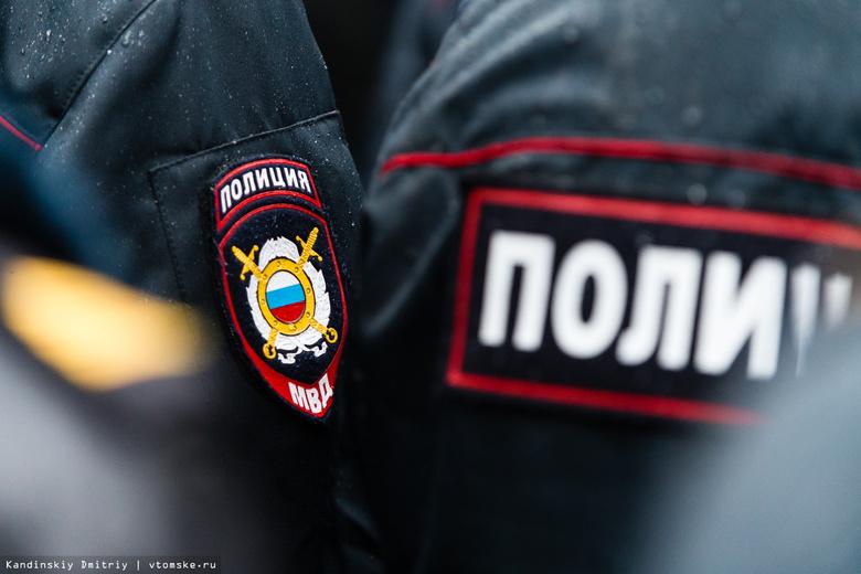 Голого мужчину с ножом задержали на одной из улиц Томска