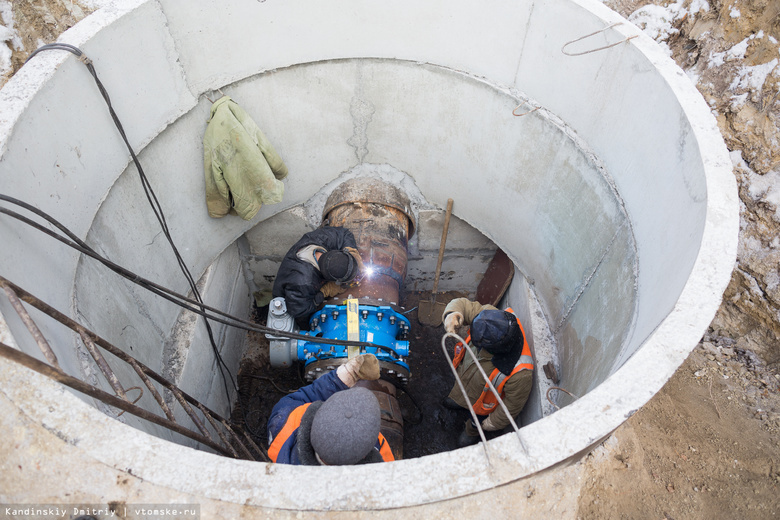 Фоторепортаж: как «Томскводоканал» ведет масштабный за последние годы ремонт на сетях