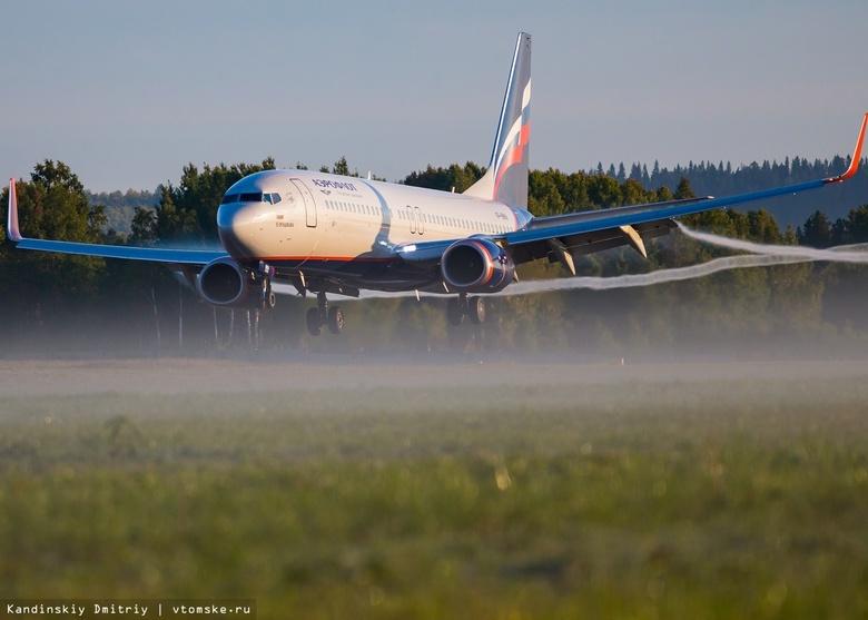Томская область ведет переговоры с «Аэрофлотом» о сохранении рейсов