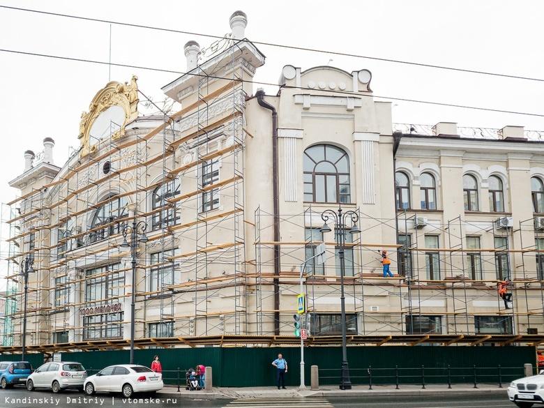 Вернуть исторический облик: как проходит ремонт здания-памятника «Пассаж Второва»