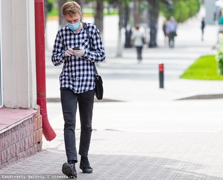 Жвачкин рассказал, при каких условиях в Томской области откроют кафе и фитнес-клубы