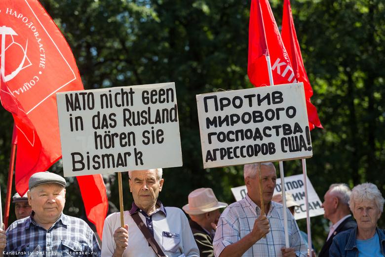 Томские коммунисты вышли на пикет против «провокаций» НАТО