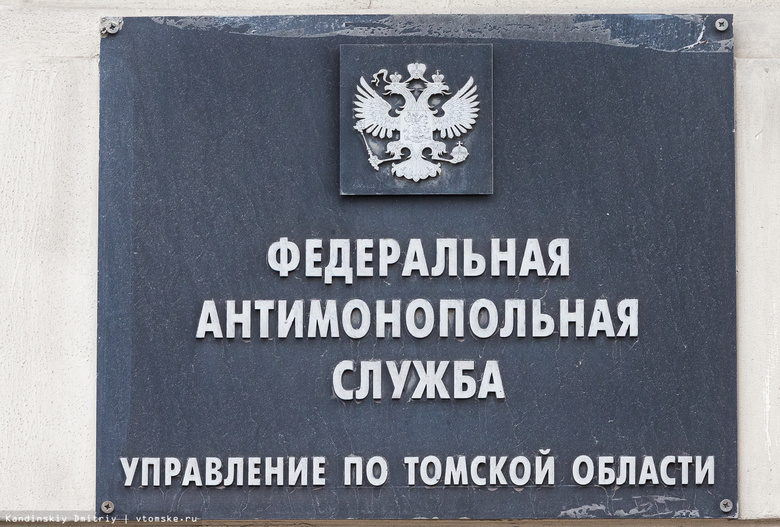 Суд признал законным решение УФАС о возврате помещений «Вечного зова» в госказну