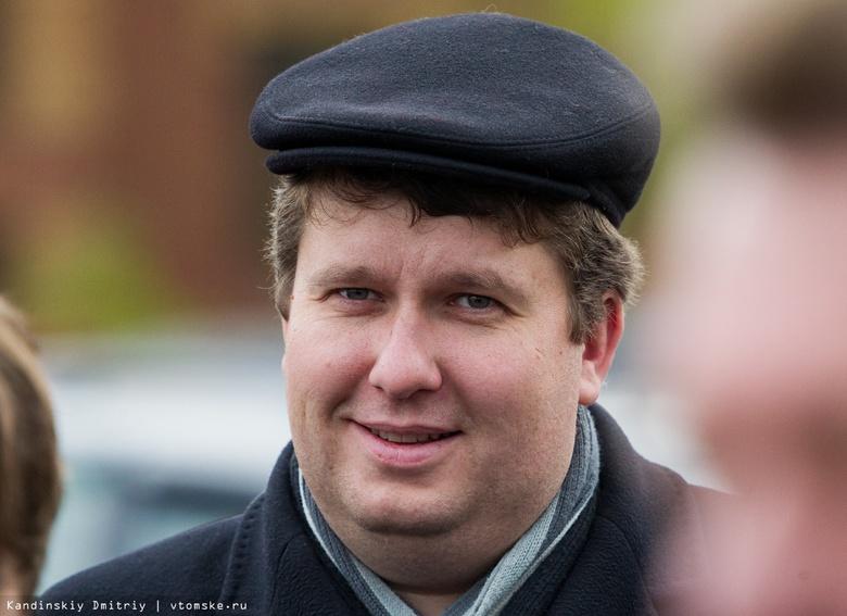 КПРФ выдвинула Андрея Петрова на выборы мэра Томска
