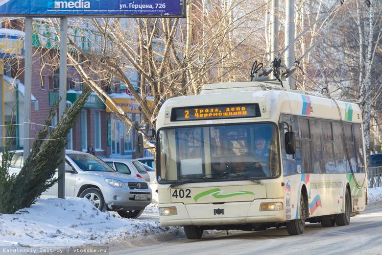 Трамваи и троллейбусы будут возить томичей в новогоднюю ночь до 4 утра