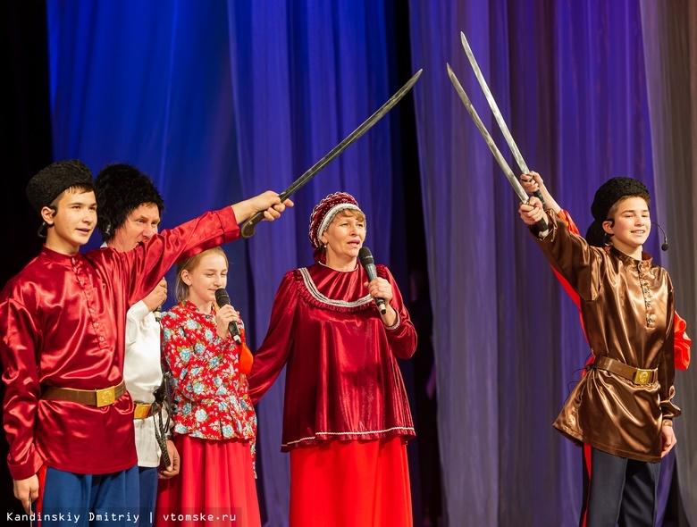Подари тепло: фестиваль замещающих семей прошел в Томске