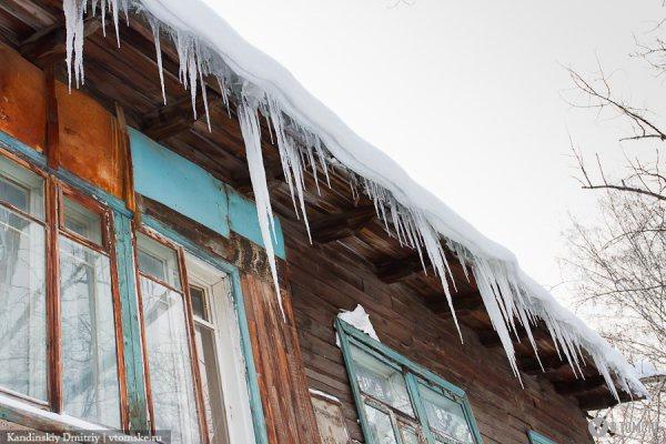 Прокуратура просит томичей сообщать о неочищенных от снега и льда крышах домов