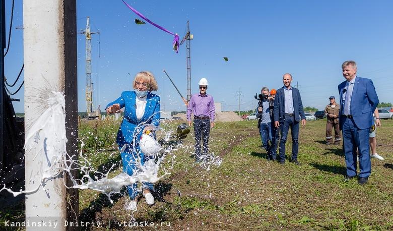 Строительство нового жилого района началось на левобережье Томска