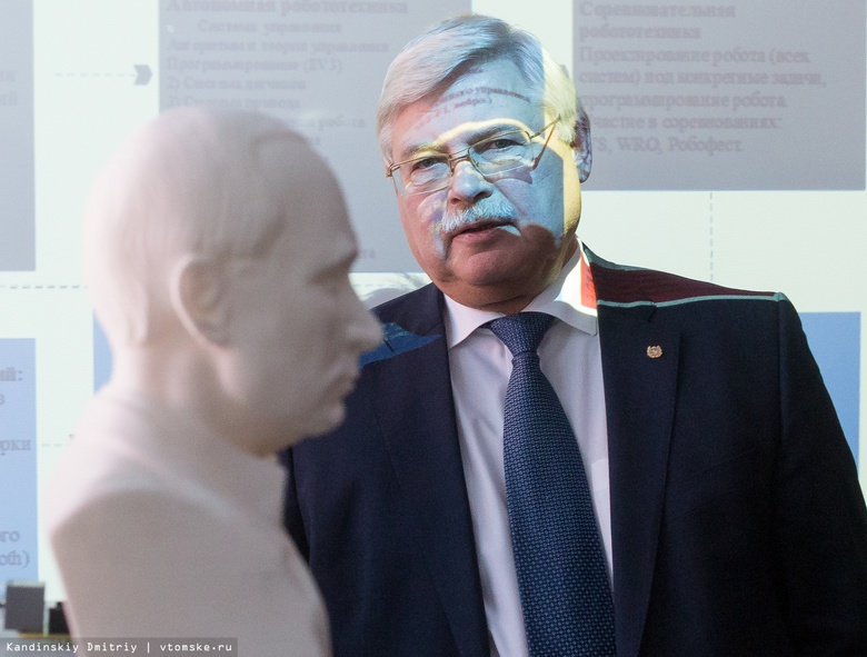 Путин поручил Жвачкину решить вопрос с границами исторического поселения до лета